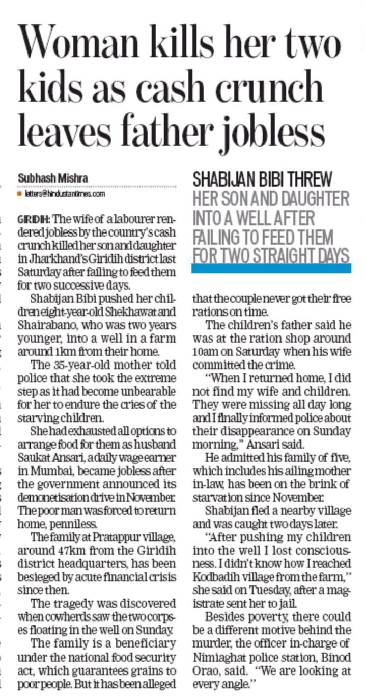 Hindustan Times - Indore edition 15/12/16