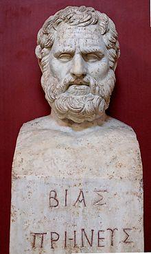 Bias_Pio-Clementino_Inv279 (1)