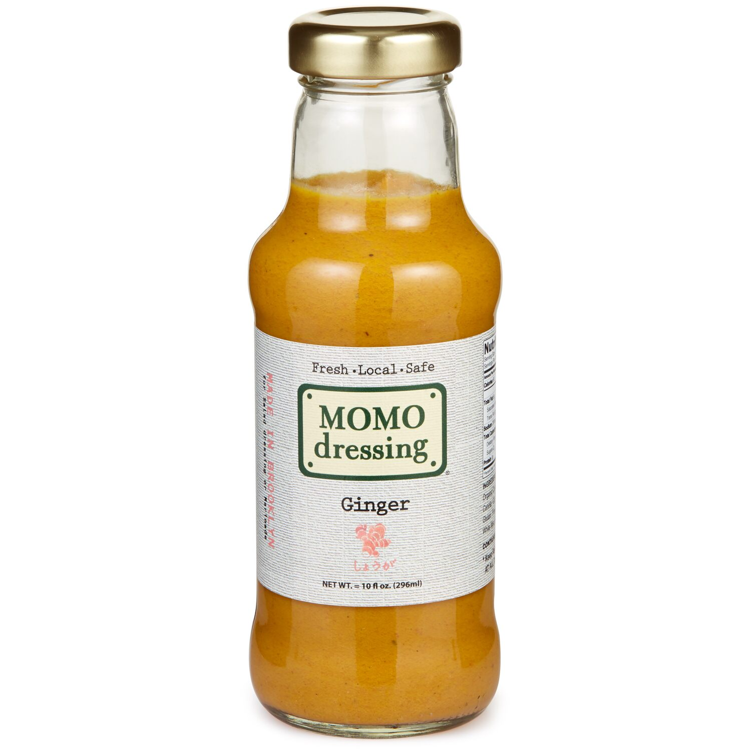 Cucina Antica Low Fat Italiano Shop For Salad Dressing For Fast Delivery Freshdirect