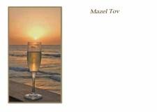 FC 927 Mazel Tov Heb (2)