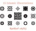15 Islamic Vector Illustrations