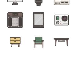 Illustricons 36 Free Icons