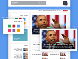 free-news-website-template