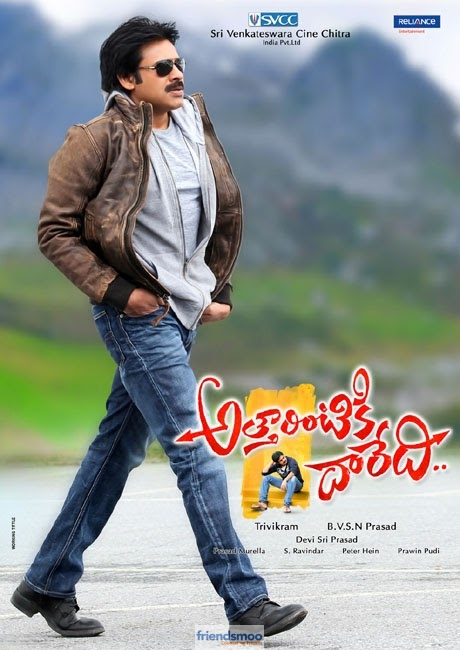 Attarintiki Daredi Latest Posters - Friendsmoo (2)