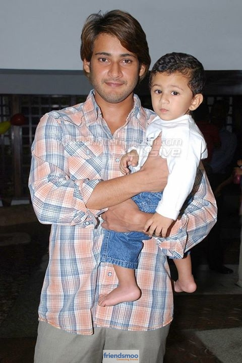 Super Star Mahesh Babu with His Son Goutham Krishna Rare Photo - Friendsmoo