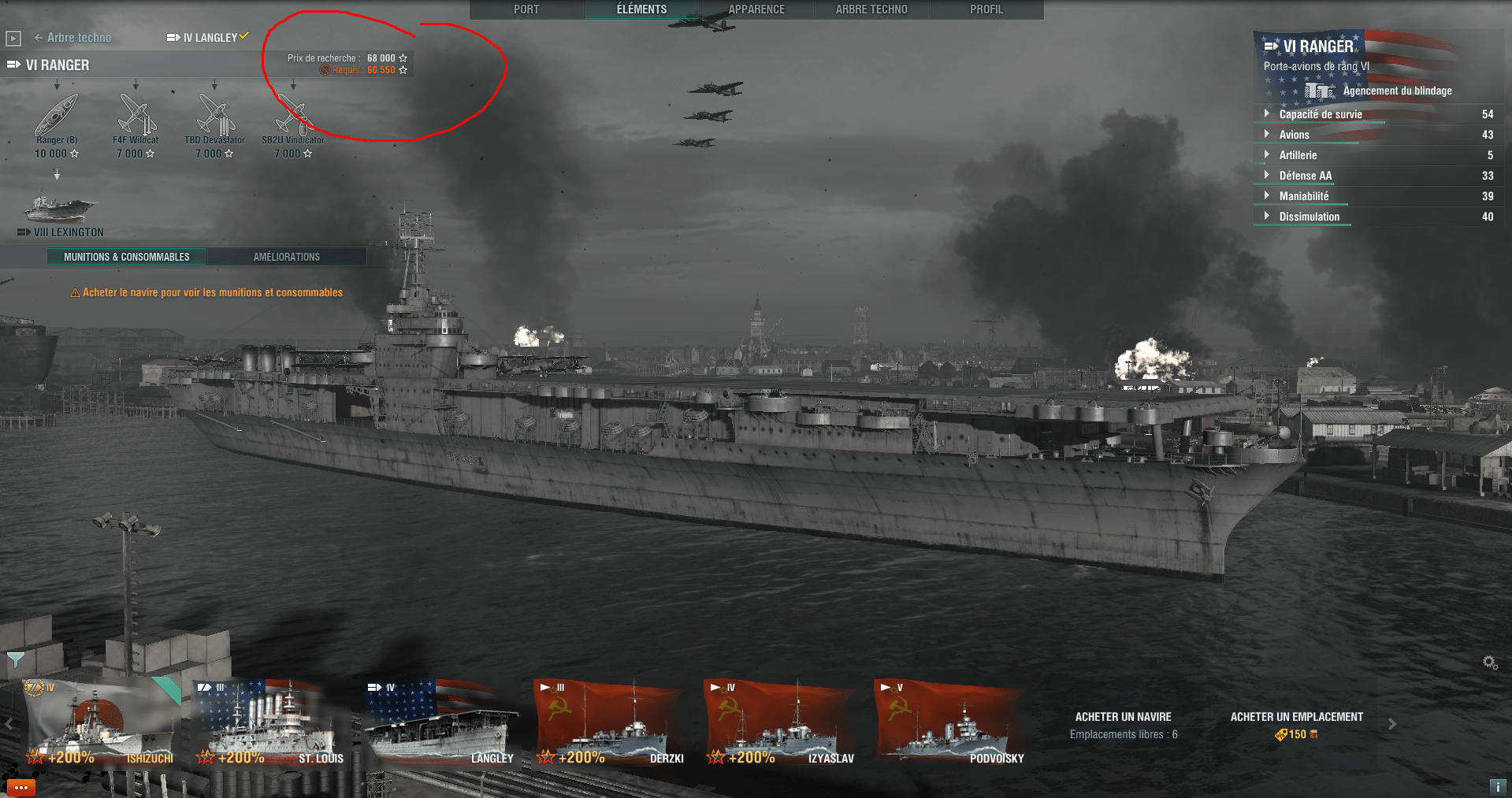 comment jouer cv world of warship