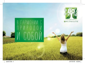 ua_ur_postcard_horizontal