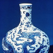 Beautiful Ming Vase