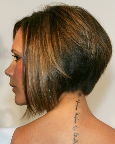 Victoria-Beckham-Inverted-Bob 1