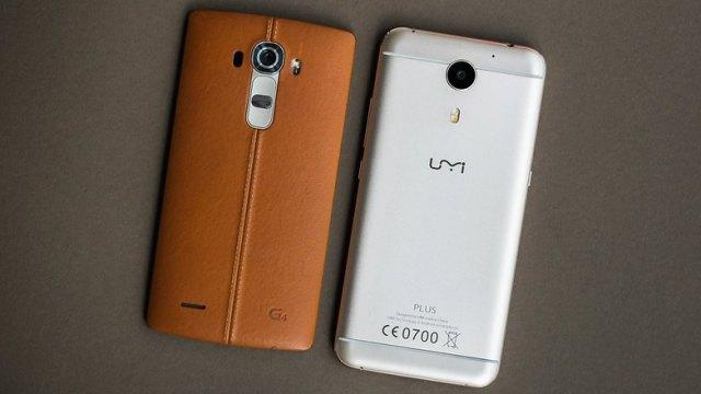 AndroidPIT lg g4 vs umi plus 0878