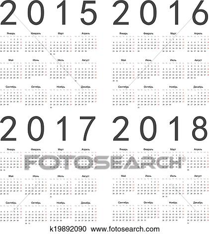 Clipart of Set of square russian 2015, 2016, 2017, 2018 year