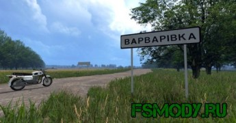 Карта Варваровка для Farming Simulator 15