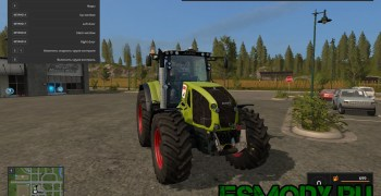 Claas Axion серии 900