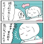 20160518112836.jpg