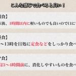news_160527_fusai_10.jpg