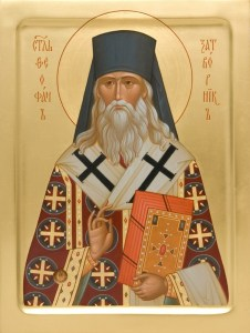 St Theophan on addiction: how to overcome temptation