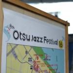 [滋賀]大津ジャズフェスティバル&ビエラ大津|まち全体が音楽と美味しいもので満ちていた。