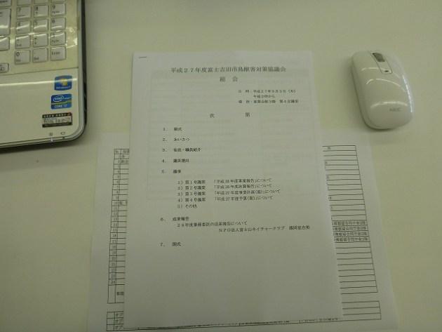 P1100972