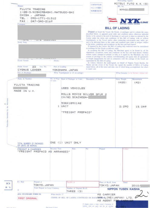 bill of ladding
