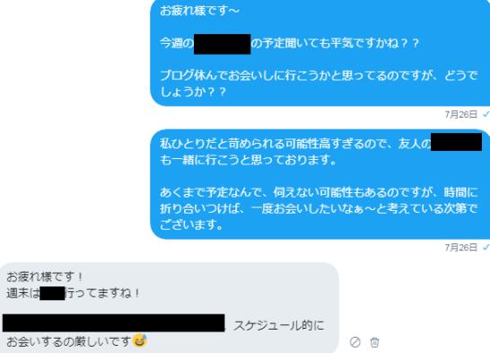 kaitou