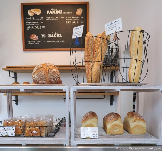 bakery sana nov 2015 002