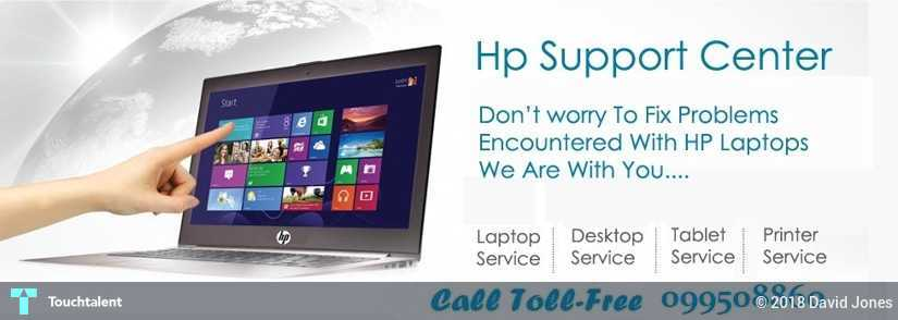 Hp Support New Zealand Phone Number 099508860 Touchtalent - For