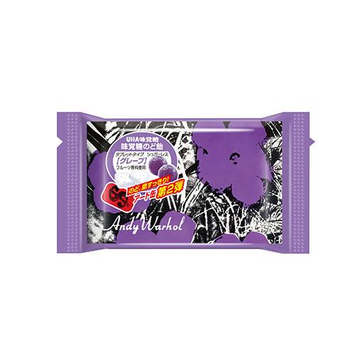 アンディーウォーホル×UHA味覚糖のど飴缶第2弾の画像4
