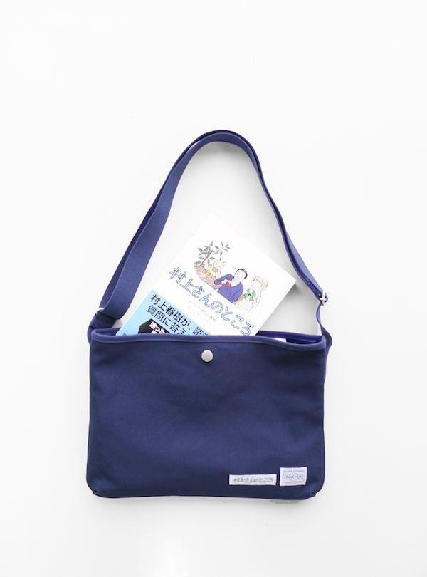 村上春樹×PORTERコラボレーションバッグ「村上さんのカバン」画像1