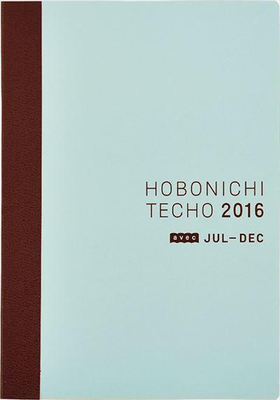 ほぼ日手帳2016の画像7