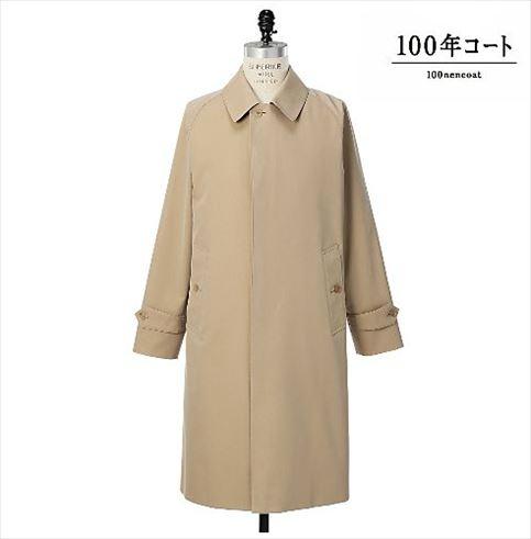 〈100年コート〉三陽格子クラシックバルマカーンロングコート