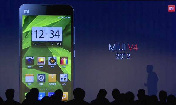 Xiaomi シャオミ MIUI7 レビュー Mi4 MIUI v4 Mi5