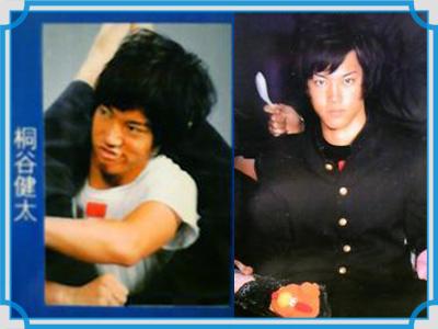 桐谷健太の画像 p1_7