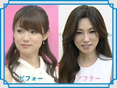 深田恭子 顔違う 比較