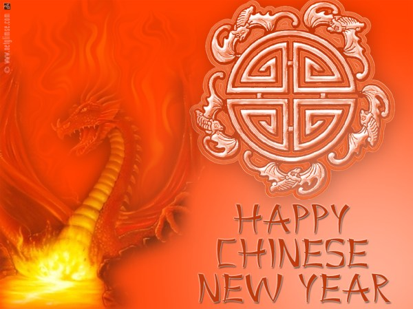 chinese new year is the main festival for all the chinese around the . 1024 x 768.Chinese New Year Songs For Preschoolers