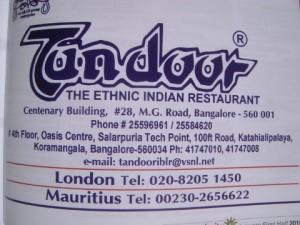 tandoor5