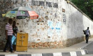 Wall at Freedom Park, Lagos, the site of a former colonial prison