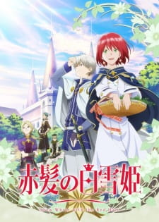 Akagami no Shirayuki-hime Season 1 Batch Sub Indo BD