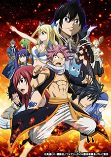 Fairy Tail Final Series Batch Sub Indo