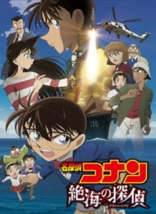 Detective Conan Movie 17: Private Eye in the Distant Sea Sub Indo