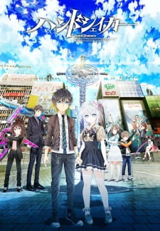 Hand Shakers Batch Sub Indo
