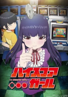 High Score Girl Batch Sub Indo