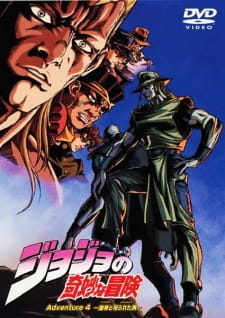 JoJo Bizarre Adventure (2000) Batch Sub Indo