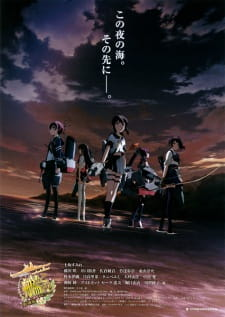 KanColle Movie Sub Indo BD
