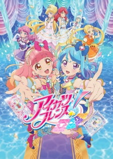 Aikatsu Friends! Batch Sub Indo