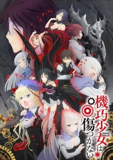 Machine-Doll wa Kizutsukanai Batch Sub Indo BD