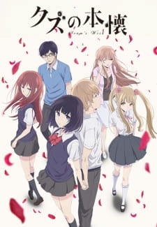 Kuzu no Honkai Batch Sub Indo BD