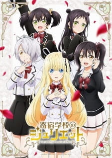 Kishuku Gakkou no Juliet Batch Sub Indo