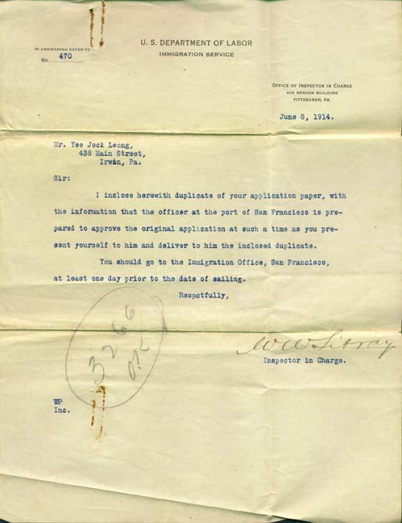 Immigration Letter Template immigration invitation letter sample