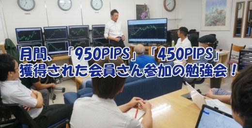 950_450アイキャッチ