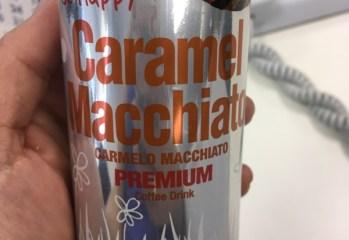 Bebida Composta Caramel Macchiato